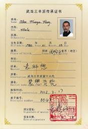 Disciple's-Certificate