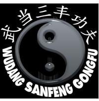 Wudang-Sanfeng-Gongfu2